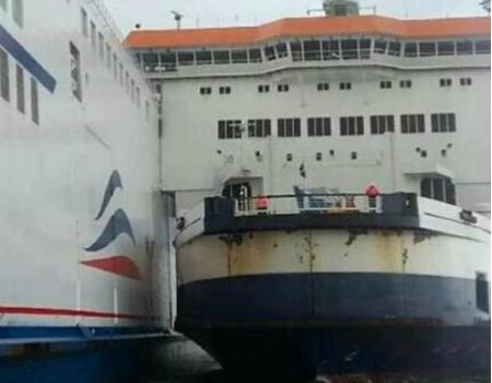 A P&O ferry collides with a MyFerryLink ship at the Port of Calais
